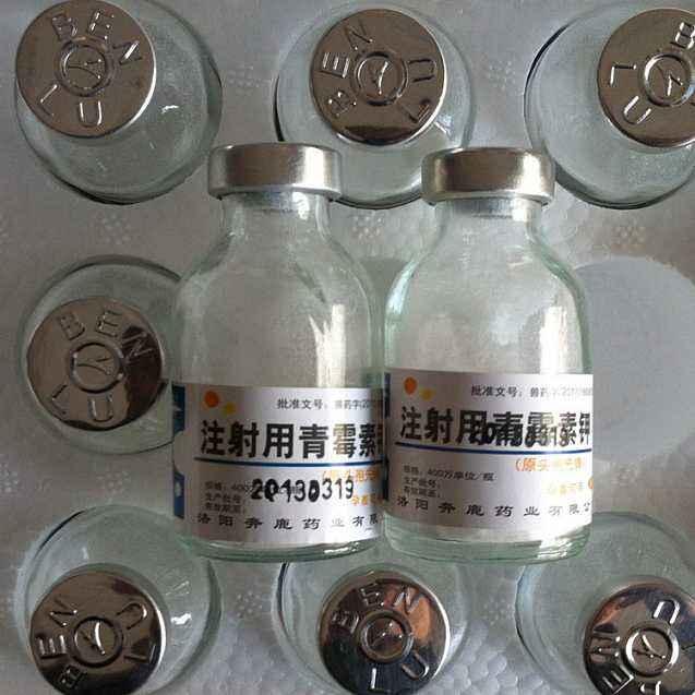 废旧青霉素瓶回收厂家